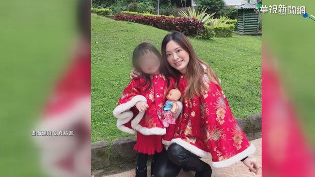 等不到換心 44歲國標女王劉真病逝!   華視新聞