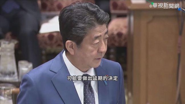 安倍晉三首度鬆口 東京奧運可能延期 | 華視新聞