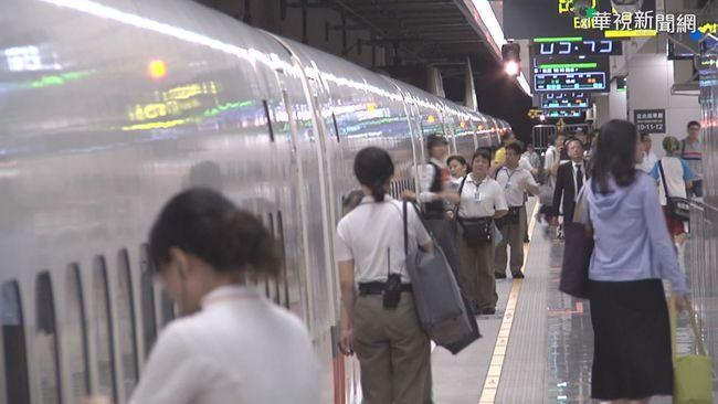 疫情衝擊...高鐵週末離峰時段「減開41班次」 | 華視新聞
