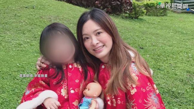 不敵病魔! 國標女王劉真病逝享年44歲   華視新聞