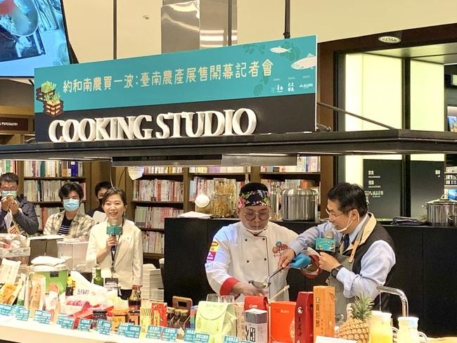 免去台南!書店就可享受台南道地新鮮農漁產   華視新聞