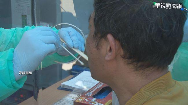 NBA球星失味嗅覺 英醫界:感染症狀之一 | 華視新聞