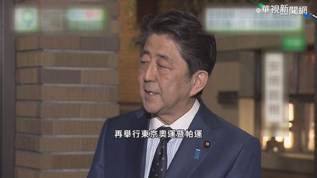 全球疫情蔓延! 東京奧運確定延期1年 | 華視新聞