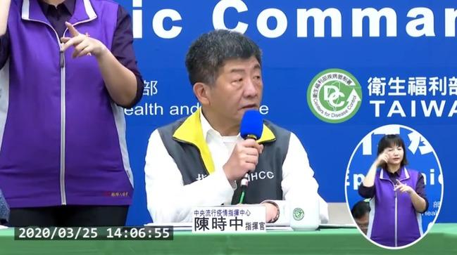 指揮中心:集會活動「室內100人、室外500人」超過建議停辦 | 華視新聞