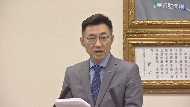 國民黨重振旗鼓 江啟臣:建立嚴苛評鑑制度 | 華視新聞
