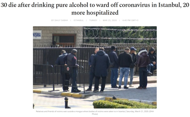 誤信「純酒精抗疫」 伊斯坦堡兩週逾30死20送醫   華視新聞