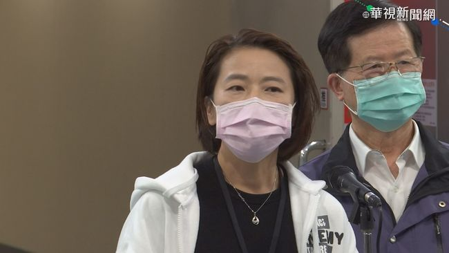 北市4/3啟用「關懷檢疫所」 專供居檢有困難者使用 | 華視新聞
