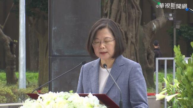 「中華民國台灣」階段性正名? 中官媒專欄:不倫不類 | 華視新聞