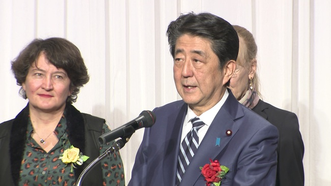 日本疫情恐再擴大 安倍籲:做好長期抗戰準備 | 華視新聞
