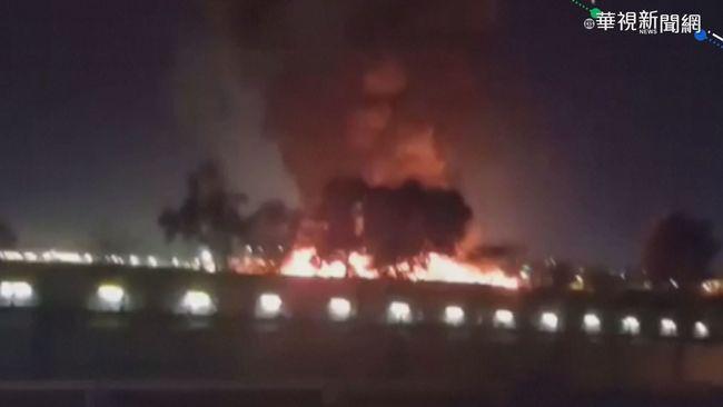 菲醫療專機跑道上起火 8人全數罹難 | 華視新聞