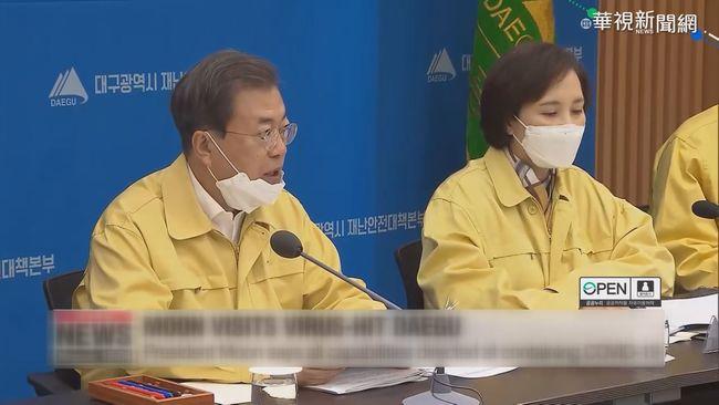 疫情重傷南韓經濟!文在寅:7成家庭發放災害補助 | 華視新聞