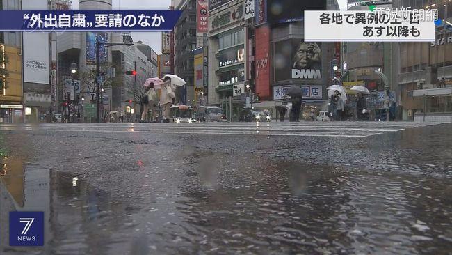 疫情又遇3月雪 東京鬧區街頭冷清   華視新聞
