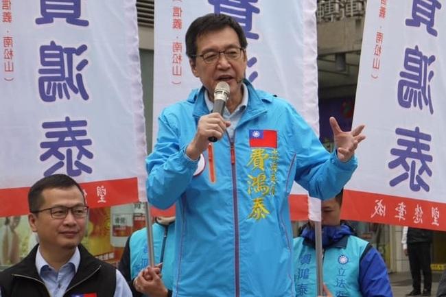 小林村案諷陳菊「落井下石」 費鴻泰獲判無罪 | 華視新聞