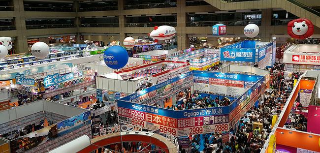 台北國際觀光博覽會延至8月辦 已取票者「可照常使用」 | 華視新聞