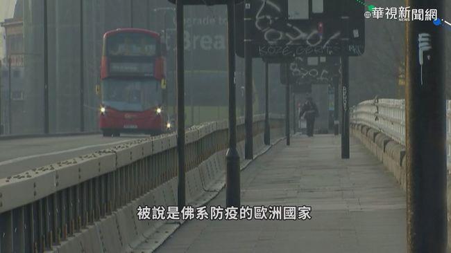 武漢突封城惹民怨 歐美防疫道德勸說 | 華視新聞