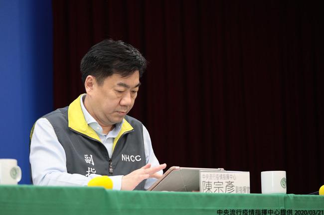感謝民政同仁!陳宗彥:社區防疫防線從未停歇 | 華視新聞