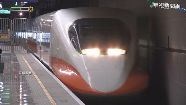 高鐵即起「禁在車廂飲食」 台鐵明起列車停賣便當 | 華視新聞