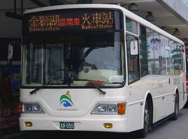 即日起搭乘高雄市公車 強制戴口罩 | 華視新聞
