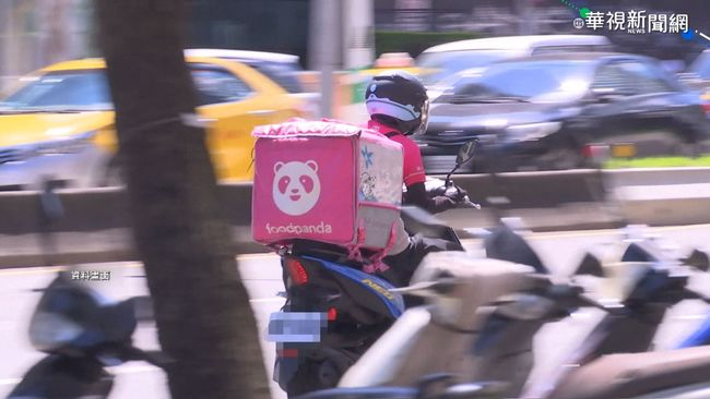 戶戶送退出台灣 熊貓外送宣布2政策搶客 | 華視新聞