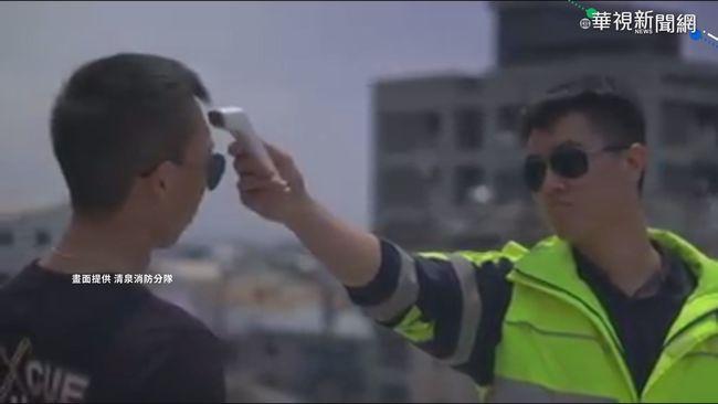手槍變額溫槍!警消拍無間道版防疫MV   華視新聞