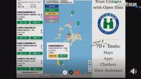 世界衛生日 唐鳳暢談台灣防疫實力