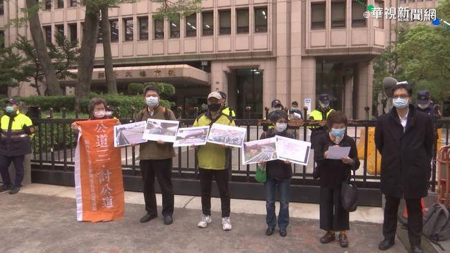新竹公道三路都更徵收 住戶跪地抗議   華視新聞