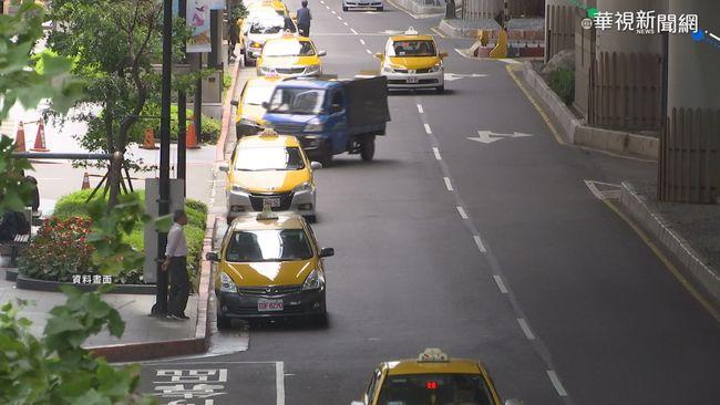 台商居家檢疫趴趴走!破壞、恐嚇防疫計程車遭起訴 | 華視新聞