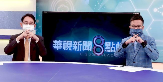 《華視新聞8點檔》主播黃柏齡防疫有一「套 」 出門自備零錢降風險   華視新聞