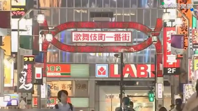 愛知.岐阜進入緊急事態 京都擬跟進 | 華視新聞