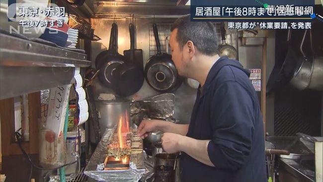東京6大行業停業 「網咖難民」何處去? | 華視新聞