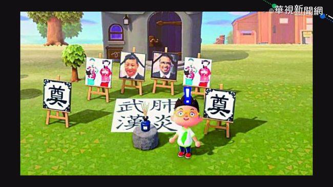 玩家惡搞習近平 中國下架熱門遊戲   華視新聞