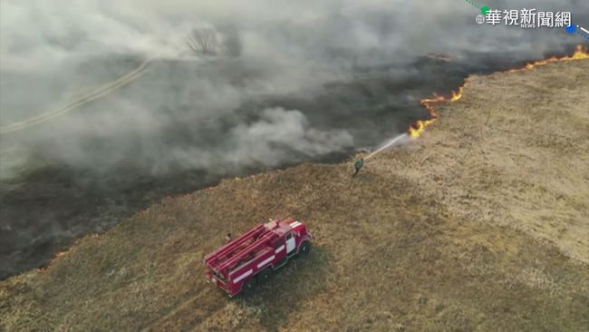 車諾比核電廠森林大火 輻射值再飆高 | 華視新聞