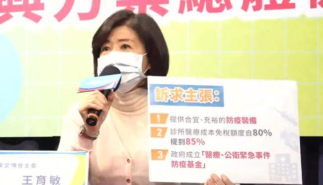 基層診所醫護壓力大 國民黨提3紓困建議 | 華視新聞
