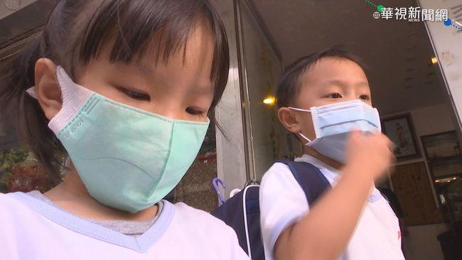 4/15起 4-8歲小童口罩可網路預購 | 華視新聞
