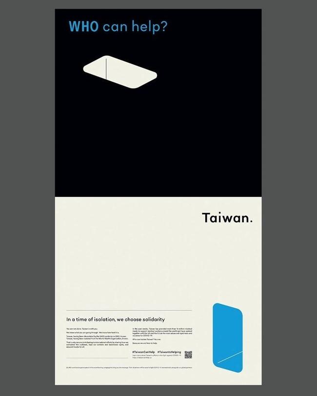 阿滴《紐時》廣告完整曝光 「誰能幫忙?台灣」 | 華視新聞