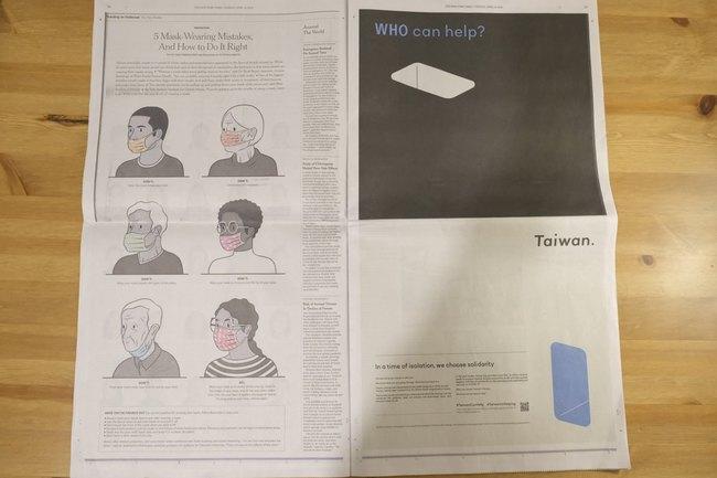 外國人看到《紐時》廣告了!阿滴曝資金後續流向   華視新聞