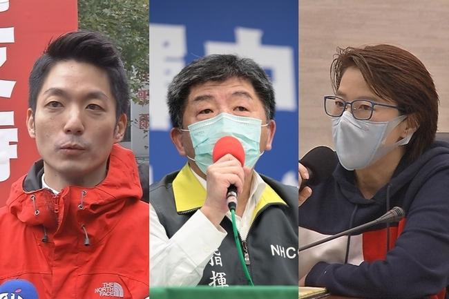 TVBS民調:2022北市長 陳時中大勝蔣萬安、黃珊珊   華視新聞