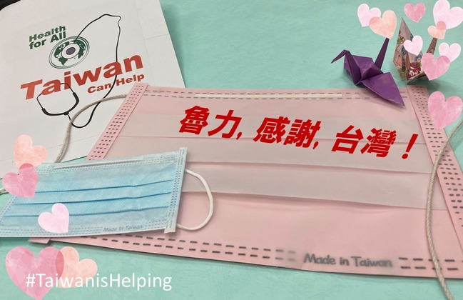 大讚台灣防疫!日本台灣交流協會:我們都是證人 | 華視新聞