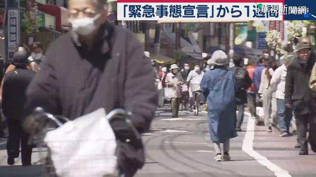 日全國緊急事態至5/6 黃金週泡湯   華視新聞