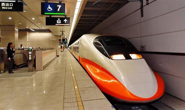 運量大幅衰退!高鐵再減班:5/18起少147班車 | 華視新聞