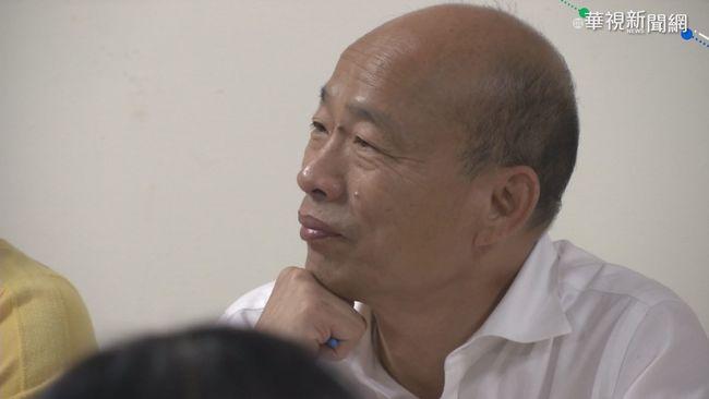 不懼「罷韓」6/6投票 韓國瑜再接中常委 | 華視新聞