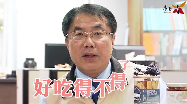 黃偉哲揪立委吃播 改賣包子、「蜂子茶」 | 華視新聞