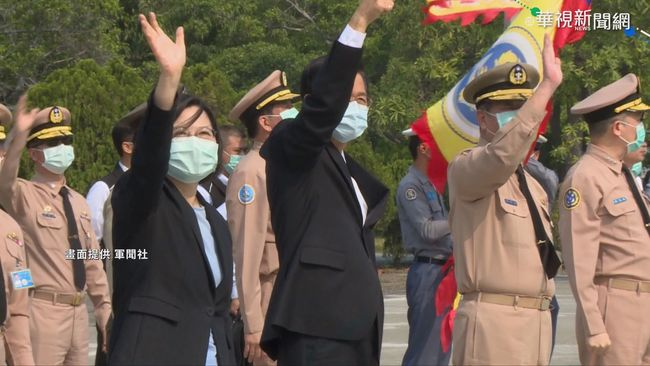海軍敦睦艦隊24人染疫 蔡英文3點聲明 | 華視新聞