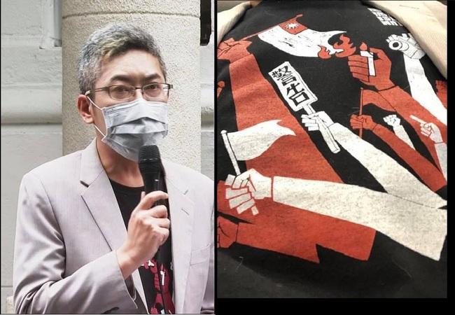 穿「火燒國旗衣」遭藍營砲轟 府發言人發聲明回應 | 華視新聞