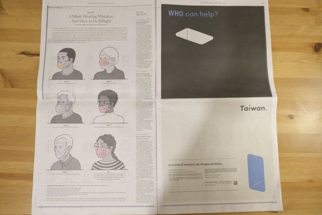 《紐約時報》廣告餘款流向曝光 521萬捐疾管署 | 華視新聞