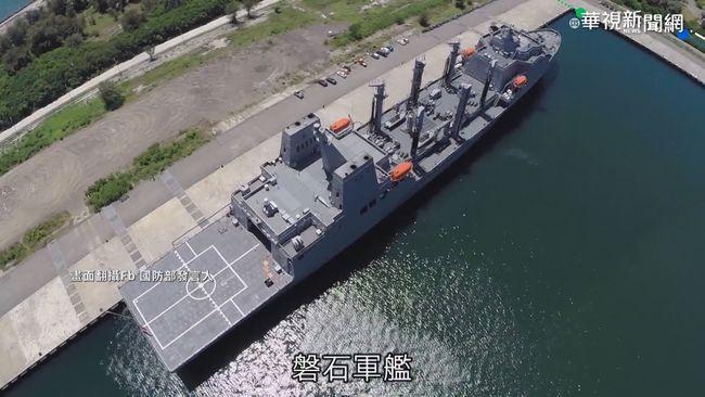軍艦比郵輪更密閉 專家:感染率恐4成 | 華視新聞