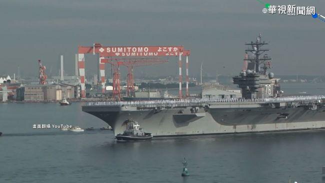 疫情衝擊美海軍戰力 40艘軍艦染疫   華視新聞