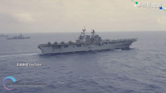 美澳聯合軍演 南海緊張局勢升溫   華視新聞