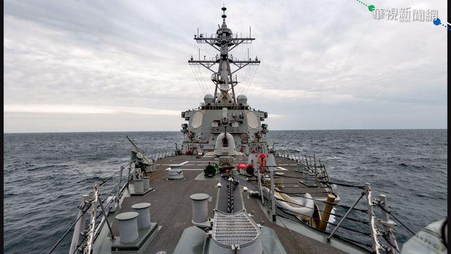 防中國趁虛而入 美艦兩度通過台海 | 華視新聞