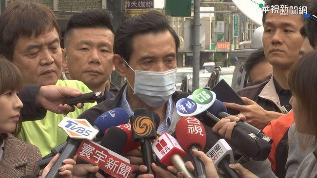 批政府雙重標準 馬英九籲解除武漢台胞註記   華視新聞